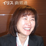 イリス南郷通 副施設長 柿原尚美